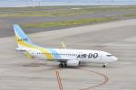 ワイエスさんが、中部国際空港で撮影したAIR DO 737-781の航空フォト(写真)