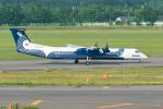 きゅうさんが、新千歳空港で撮影したオーロラ DHC-8-402Q Dash 8の航空フォト(写真)