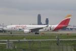 CASH FLOWさんが、成田国際空港で撮影したイベリア航空 A330-202の航空フォト(写真)