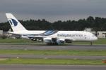 CASH FLOWさんが、成田国際空港で撮影したマレーシア航空 A380-841の航空フォト(写真)