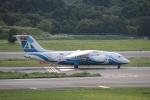 wingace752さんが、成田国際空港で撮影したアンガラ・エアラインズ An-148-100Eの航空フォト(写真)