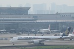 itobunkjpさんが、羽田空港で撮影したシンガポール航空 A350-941XWBの航空フォト(写真)