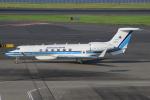 キイロイトリ1005fさんが、羽田空港で撮影した海上保安庁 G-V Gulfstream Vの航空フォト(写真)