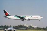 ゴンタさんが、成田国際空港で撮影したエア・カナダ 767-38E/ERの航空フォト(写真)