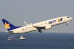 キイロイトリ1005fさんが、羽田空港で撮影したスカイマーク 737-8FZの航空フォト(写真)