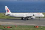 キイロイトリ1005fさんが、関西国際空港で撮影した中国東方航空 A321-211の航空フォト(写真)