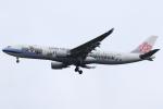 kinsanさんが、成田国際空港で撮影したチャイナエアライン A330-302の航空フォト(写真)