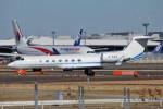 YASKYさんが、成田国際空港で撮影したメトロジェット G-V-SP Gulfstream G550の航空フォト(写真)
