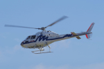 yabyanさんが、名古屋飛行場で撮影した中日本航空 AS355F2 Ecureuil 2の航空フォト(写真)