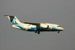 wagonist24wさんが、成田国際空港で撮影したアンガラ・エアラインズ An-148-100Eの航空フォト(写真)