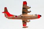 apphgさんが、岐阜基地で撮影した海上自衛隊 US-1の航空フォト(写真)