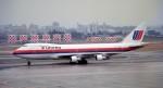 ハミングバードさんが、伊丹空港で撮影したユナイテッド航空 747-122の航空フォト(写真)