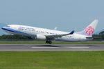 Tomo-Papaさんが、高松空港で撮影したチャイナエアライン 737-8MAの航空フォト(写真)