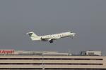 やつはしさんが、羽田空港で撮影したアジア・ユナイテッド・ビジネス・アヴィエーション G-IV-X Gulfstream G450の航空フォト(写真)