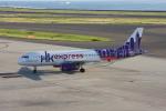 wunalaさんが、中部国際空港で撮影した香港エクスプレス A320-232の航空フォト(写真)