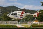 だいまる。さんが、岡南飛行場で撮影したセントラルヘリコプターサービス BK117C-2の航空フォト(写真)
