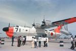 totsu19さんが、小松空港で撮影した海上自衛隊 US-1Aの航空フォト(写真)