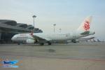 YuukiToonoさんが、青島流亭国際空港で撮影した香港ドラゴン航空 A321-231の航空フォト(写真)