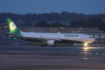 神宮寺ももさんが、成田国際空港で撮影したエバー航空 A330-302の航空フォト(写真)