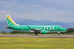 O-TOTOさんが、静岡空港で撮影したフジドリームエアラインズ ERJ-170-100 SU (ERJ-170SU)の航空フォト(写真)