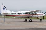 euro_r302さんが、旭川空港で撮影したアジア航測 208 Caravan Iの航空フォト(写真)