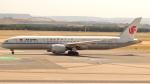 誘喜さんが、マドリード・バラハス国際空港で撮影した中国国際航空 787-9の航空フォト(写真)
