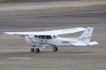 reonさんが、名古屋飛行場で撮影したスカイフォト 172S Skyhawk SPの航空フォト(写真)