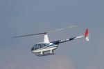 reonさんが、名古屋飛行場で撮影した日本個人所有 R44 Ravenの航空フォト(写真)