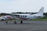 SFJ_capさんが、熊本空港で撮影した朝日航空 208B Grand Caravanの航空フォト(写真)