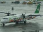 東亜国内航空さんが、台北松山空港で撮影した立栄航空 ATR-72-600の航空フォト(写真)
