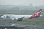 TAK10547さんが、羽田空港で撮影したカンタス航空 747-438/ERの航空フォト(写真)