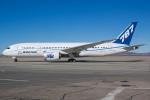 Ryan-airさんが、サザンカリフォルニアロジステクス空港で撮影したボーイング 787-8 Dreamlinerの航空フォト(写真)
