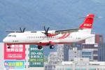 KIMISTONERさんが、台北松山空港で撮影した遠東航空 ATR-72-600の航空フォト(写真)