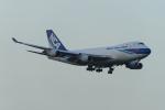 地主さんが、成田国際空港で撮影した日本貨物航空 747-4KZF/SCDの航空フォト(写真)