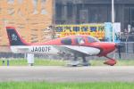 KIMISTONERさんが、台北松山空港で撮影した日本法人所有 SR22 GTSの航空フォト(写真)