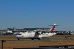 しかばねさんが、シドニー国際空港で撮影したヴァージン・オーストラリア・リージョナル ATR-72-500 (ATR-72-212A)の航空フォト(写真)