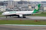 虎太郎19さんが、福岡空港で撮影したエバー航空 A330-203の航空フォト(写真)
