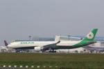OS52さんが、成田国際空港で撮影したエバー航空 A330-302の航空フォト(写真)