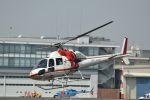 Mizuki24さんが、東京ヘリポートで撮影した朝日航洋 AS355F1 Ecureuil 2の航空フォト(写真)