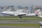 K.787.Nさんが、福岡空港で撮影したチャイナエアライン A330-302の航空フォト(写真)