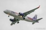 遠森一郎さんが、福岡空港で撮影した香港エクスプレス A320-232の航空フォト(写真)