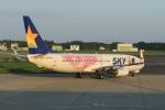 ヒロチョン航空さんが、茨城空港で撮影したスカイマーク 737-86Nの航空フォト(写真)
