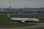 新人スマイスさんが、羽田空港で撮影したエバー航空 A330-302の航空フォト(写真)