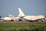 msrwさんが、成田国際空港で撮影したアトラス航空 747-47UF/SCDの航空フォト(写真)