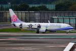 matatabiさんが、成田国際空港で撮影したチャイナエアライン 737-8FHの航空フォト(写真)