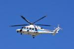 ひこ☆さんが、中部国際空港で撮影した海上保安庁 AW139の航空フォト(写真)