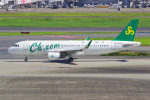 PASSENGERさんが、羽田空港で撮影した春秋航空 A320-214の航空フォト(写真)