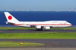 PASSENGERさんが、羽田空港で撮影した航空自衛隊 747-47Cの航空フォト(写真)