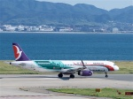 goshiさんが、関西国際空港で撮影したマカオ航空 A321-231の航空フォト(写真)