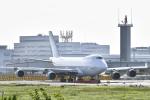 bakurochoさんが、成田国際空港で撮影したアトラス航空 747-4KZF/SCDの航空フォト(写真)